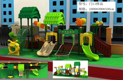 playground slide for sale