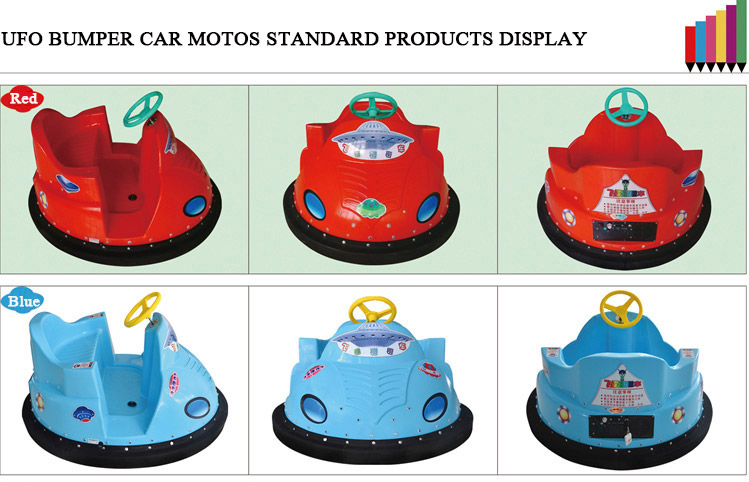 children-ufo-bumper-cars-for-sale02