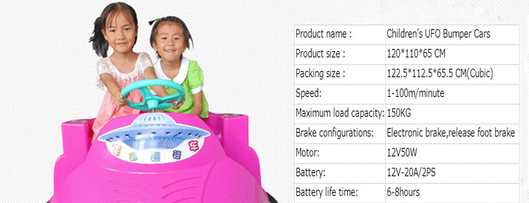 children-ufo-bumper-cars-for-sale06