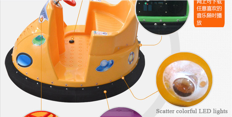 children-ufo-bumper-cars-for-sale10