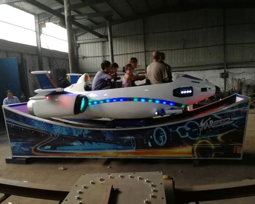 happy flying car ride for sale 07happy flying car ride for sale 07