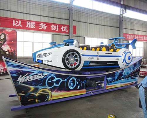 happy flying car ride for sale 08