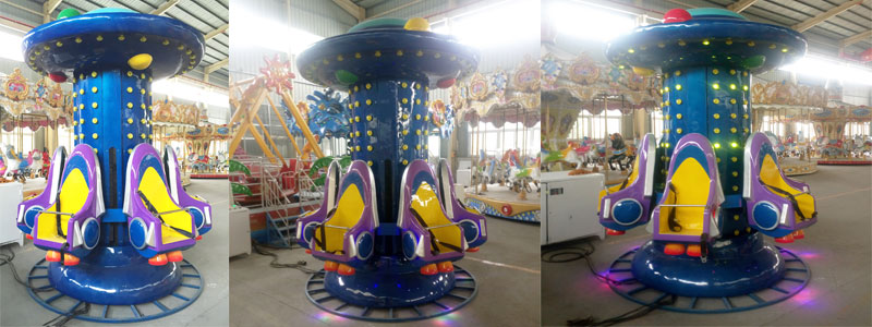 Lifting Saucer Ride maufacturer