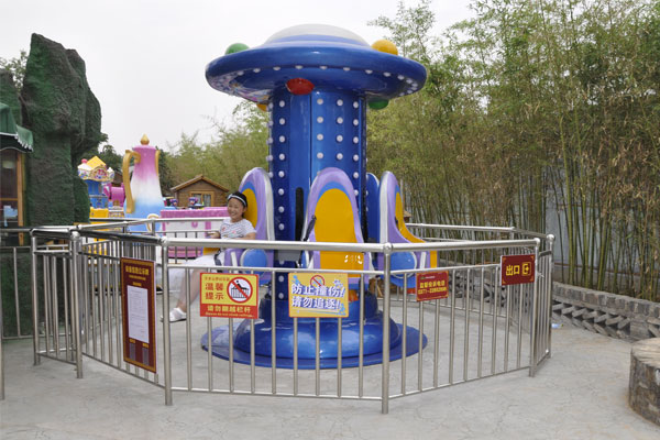 Lifting saucer ride for sale 01