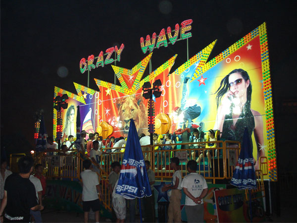 crazy wave ride for sale 01