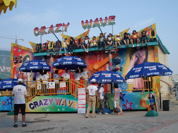 crazy wave ride for sale
