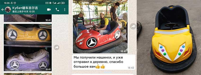Beston Bumper Car Deliver To Kyrgyzstan