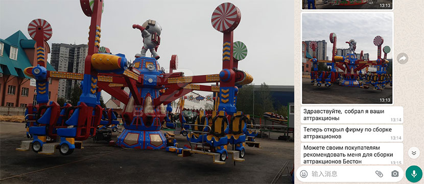 Beston amusement equipment
