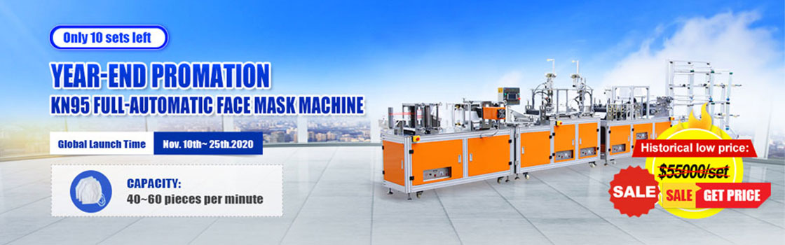 Kn95 mask production machine