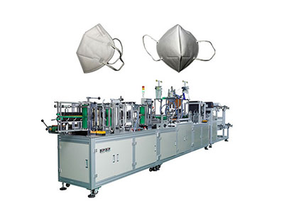 N95 mask making machine for sale
