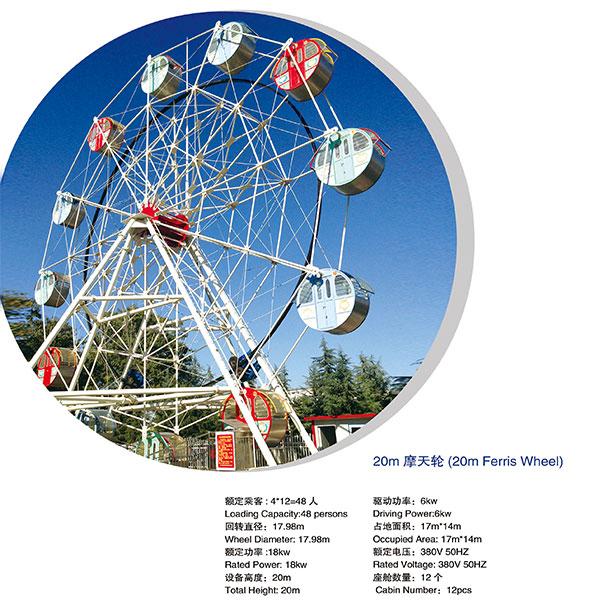 Beston 20m ferris wheel Rides Manufacturers