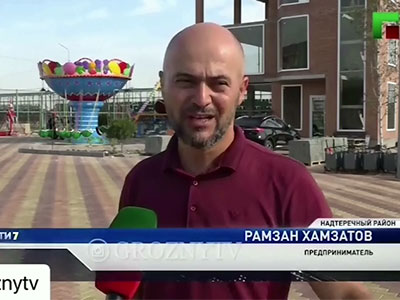 Amusement Park Projects In Russia
